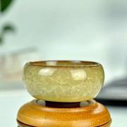 Ice-Crackle Teacup - Yellow color